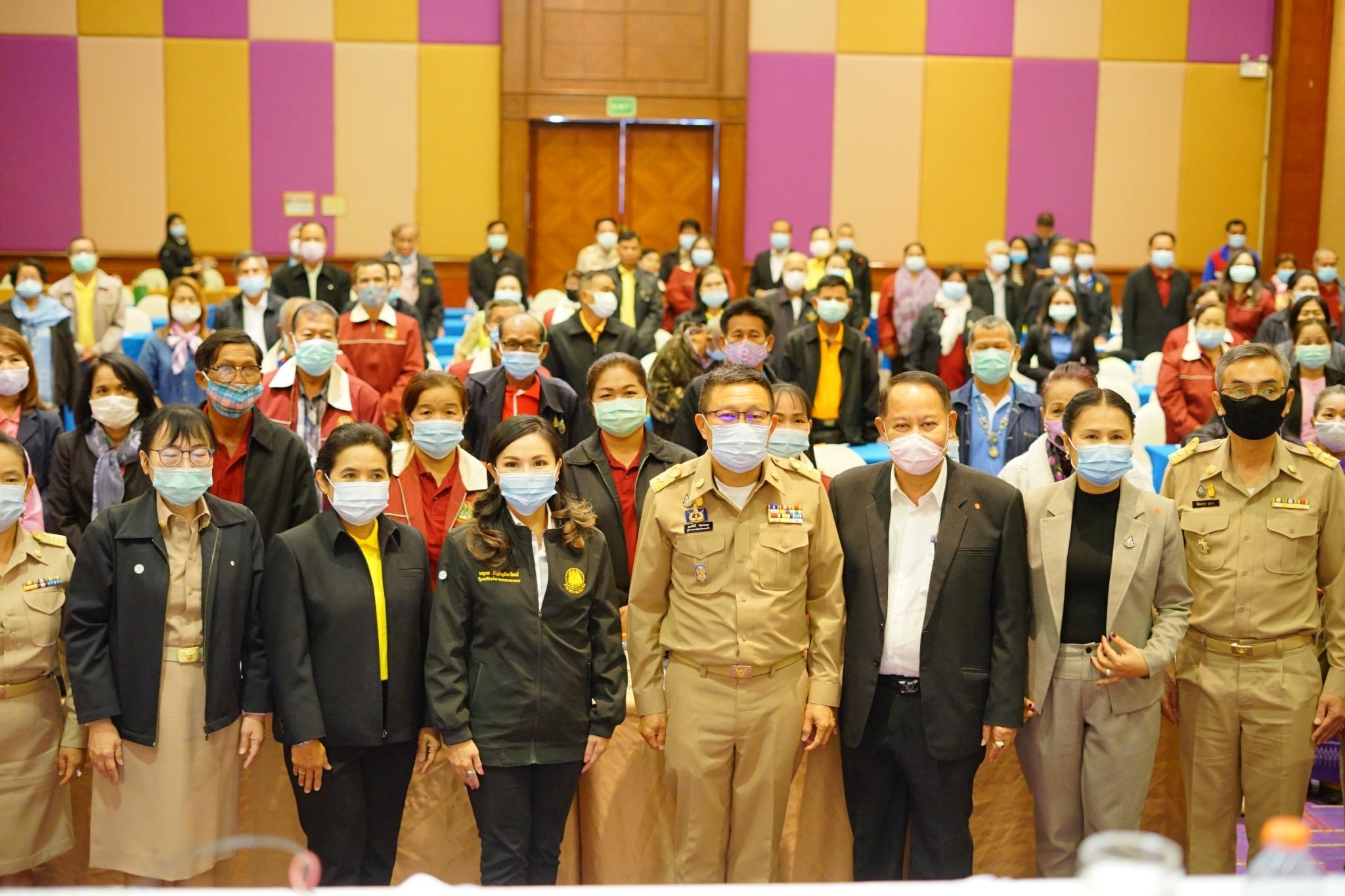 สำนักงานแรงงานจังหวัดขอนแก่น จัดประชุมสัมมนาโครงการอาสาสมัครแรงงานต้านภัยยาเสพติด ประจำปีงบประมาณ พ.ศ. 2564